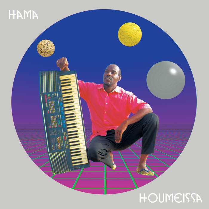 Cover artwork of Houmeissa by Hama